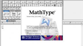 Mathtype 6.9 – Éditeur d'équations développé