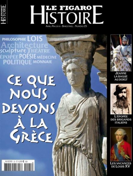 Ce que nous devons a la Grèce