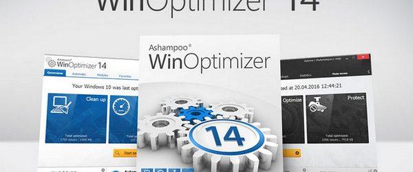 Ashampoo WinOptimizer 14 x86 x64