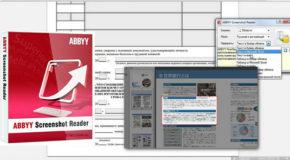ABBYY Screenshot Reader 11.0.113.201