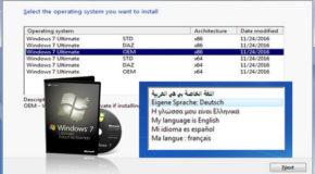 Windows 7 Ultimate SP1 32 et 64 Bits – Nov 2016