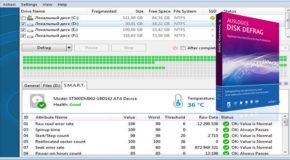 Auslogics Disk Defrag 7.1.2.0 + Portable