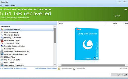 Glary Disk Cleaner 5.0.1.121 + Portable