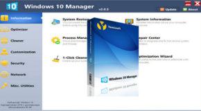 Yamicsoft Windows 10 Manager 2.1.3 + Portable