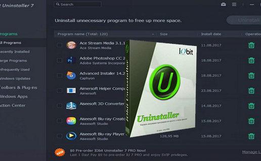 IObit Uninstaller Pro 7.1.0.17