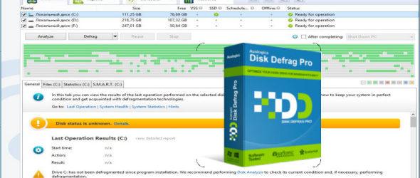 Disk Defrag Professional 4.9.4