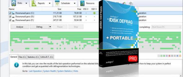 Auslogics Disk Defrag Pro 4.9.20 + Portable